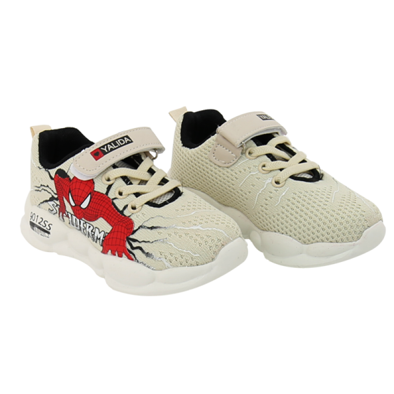 H-1065 Boys' Athletic Boots
